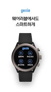 – genie v05.02.00 screenshots 17