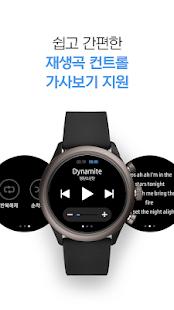 – genie v05.02.00 screenshots 18