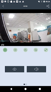 uCareHome v1.5.2 20201119 screenshots 1