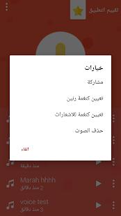– v1.0 screenshots 3