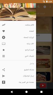 v3.3.6 screenshots 3