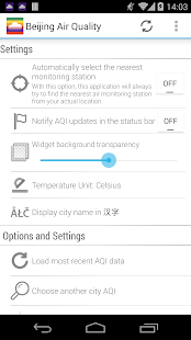 Air Quality Real time AQI v3.5 screenshots 6