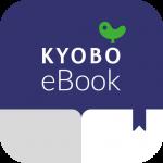 Download 교보eBook  APK