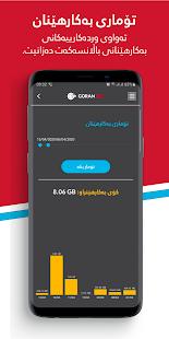 GoranNet v3.2 screenshots 5