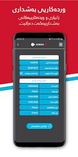 GoranNet v3.2 screenshots 6