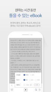 eBook v screenshots 4