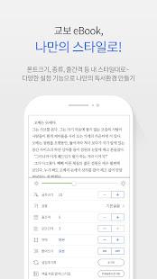 eBook v screenshots 5